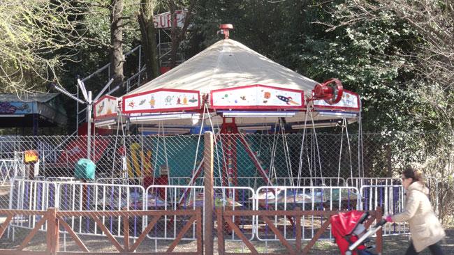 Jardar Park